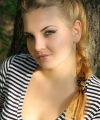 profile of Russian mail order brides Darya
