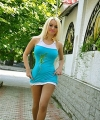 profile of Russian mail order brides Zaryana