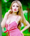 profile of Russian mail order brides Katerina