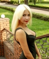 profile of Russian mail order brides Yana